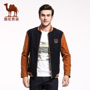 骆驼&熊猫联名系列男装拼色棒球领男士茄克青年撞色夹克衫外套男