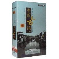 走遍中国百集系列片 中国古镇 上部 10DVD 百座古镇 中英双语字幕