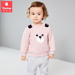 【1件3折价:62.7】纤丝鸟(TINSINO)童装男童卫衣套装女童卫衣卫裤儿童空气棉加厚套装宝宝衣服