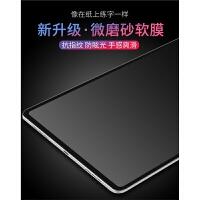 苹果iPad Pro11英寸2019新款mini5/4高清Air10.5磨砂屏幕软膜2018平板电脑 (2018款)i