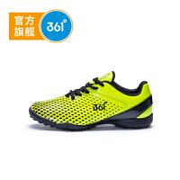【1件4.5折到手价:107.5】361度童鞋 男童足球鞋 中大童 2019年秋季新品N71931201