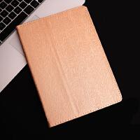 20190721035004524小霸王H10平板电脑保护套10.1寸H9 学习机儿童卡通皮套壳 钢化膜