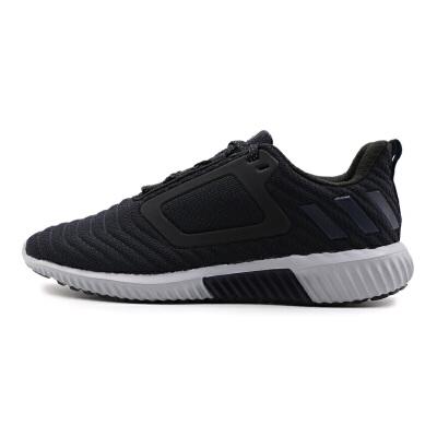 Adidas阿迪达斯 男鞋 男子运动休闲小椰子跑步鞋 CG2744男子运动休闲小椰子跑步鞋