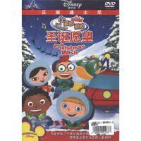 (泰盛文化)小爱因斯坦-圣诞愿望DVD