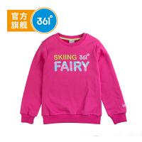 【冰点秒杀价:49】361度童装 儿童套头卫衣冬季K61742301