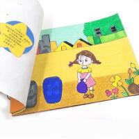 diy材料包儿童填色手工动物卡通幼儿安全文明礼仪