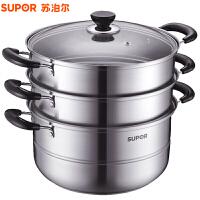【当当自营】Supor苏泊尔 真味鲜不锈钢三层复底蒸锅EZ28BS03 28cm