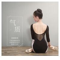 舞蹈服女芭蕾舞练功服夏季学生艺考形体体操服空中瑜伽连体衣