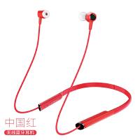 无线运动蓝牙耳机跑步双耳耳塞挂耳入耳颈挂脖式头戴手机适用苹果oppo华为小米HIFI重低音低音炮通用 标配
