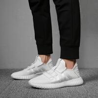 白色男鞋夏季韩版潮流男士休闲鞋透气网鞋百搭运动鞋小白鞋男鞋子夏季百搭鞋 白色