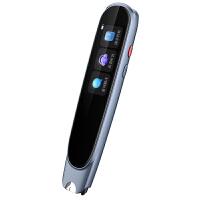 搜狗C1录音笔 Sogou AI智能高清录音笔 语音转文字 16G+云存储 数字降噪 同声传译 录音速记 微型便携