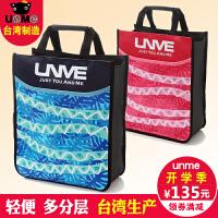 【台湾进口】台湾unme小学生男女儿童美术袋中学生手提袋补习袋手提包补课包2017新款