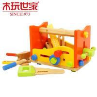 木玩世家 木制玩具工具箱男孩过家家多功能工具台儿童益智玩具