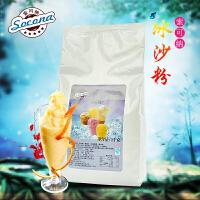 Socona特调白冰沙粉 原味沙冰粉 刨冰专用 珍珠奶茶店原料1Kg/袋