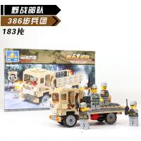 积木军事拼装积木玩具陆军模型6-10岁以上男孩益智拼插玩具84027