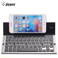 Geyes精亚 折叠蓝牙键盘iPad 安卓 win10平板手机通用无线键盘