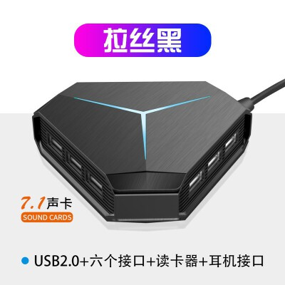 usb分线器高速台式电脑笔记本多接口转换外接扩展坞otg拓展坞一拖四转接头 6USB接口 SD/TF读卡 声卡功能 支持移动