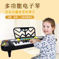 儿童玩具琴电子琴初学女孩宝宝益智乐器小钢琴