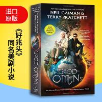 好兆头 英文原版 Good Omens 同名美剧小说 尼尔盖曼 Neil Gaiman Terry Patchett 善