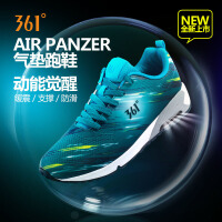 361度男鞋AIRMAX气垫运动鞋透气复古跑步鞋男