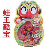蛙王酷宝 正品快乐酷宝2变形机器人玩具全套512201