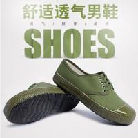 军训鞋解放鞋劳保鞋学生军训用鞋耐磨帆布鞋男女工地鞋登山鞋黄球鞋徒步鞋