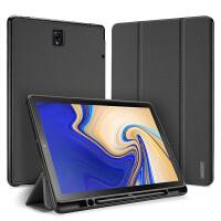 三星Galaxy Tab S5E保�o套S4超薄10.5英寸平板��XT720休眠皮套T725半外�し浪� 【�P槽款】【三星S
