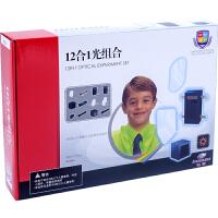 香港怡高小学生stem科学实验套装科技小制作科普科教8-12岁儿童diy拼装益智玩具12合1光实验整套