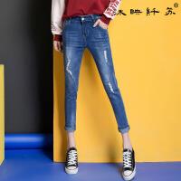 2017新款韩版bf风破洞弹力九分牛仔裤女士高腰直筒大码9分裤WM713