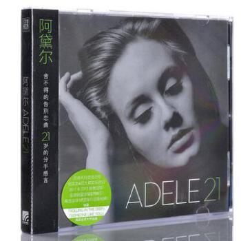 音乐专辑 现货正版 Adele 阿黛尔专辑 21 CD Rolling In The Deep 音乐唱片