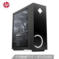 惠普(HP)暗影精灵4代 880-199cn 游戏台式电脑主机(九代i7-9700K 16G 2TB+512GSSD
