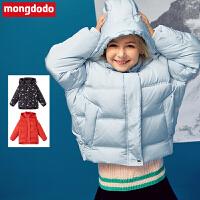 梦多多儿童羽绒服女童廓形上衣2018冬装新款中大童女宝宝洋气外套