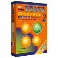 新概念英语2 实践与进步(学习套装,学生用书+CD光盘)