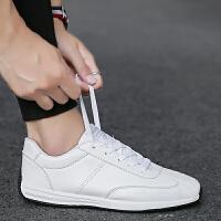 男鞋夏季韩版潮流2019新款百搭男士白鞋休闲板鞋帆布小白透气潮鞋夏季百搭鞋