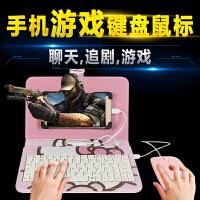 手机游戏键盘鼠标oppoR7/R9/R11/S手机壳plus保护A73皮套A79外壳