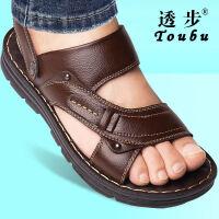 【头层牛皮】夏季男士凉鞋男透气男鞋沙滩鞋男拖鞋凉皮鞋