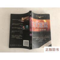 【二手旧书8成新】末世迷踪