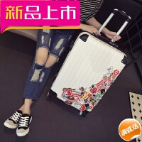 韩版旅行箱万向轮女寸拉杆箱男士登机皮箱行李箱包密码 寸
