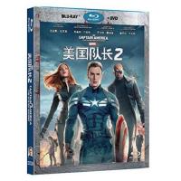 蓝光碟美国队长蓝光美国队长2蓝光高清BD50电影BD DVD