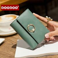 【支持礼品卡】DOODOO 简约短款钱包女士学生薄折叠韩版零钱包迷你可爱小钱夹皮夹 D7905