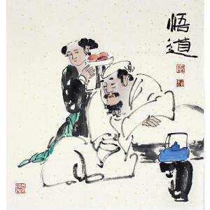 陕西省美术家协会会员 周弘光《悟道》 48*52cm