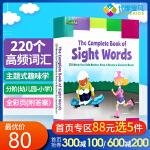 Sight Words 英文原版:The Complete Book of Sight Words 高频词完整手册【