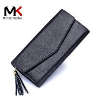 莫尔克(MERKEL)新款韩版真皮女士长款信封钱包时尚女士简约纯色流苏多卡位钱夹