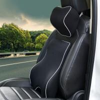汽车靠垫背垫记忆棉头枕腰靠套装腰托座椅靠背垫开车腰垫护腰
