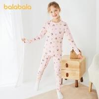 【2件6折价:68.9】巴拉巴拉儿童内衣套装棉男童女童衣裤宝宝保暖衣亲肤柔软可爱