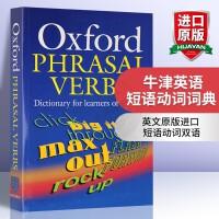 华研原版 牛津英语短语动词词典 第二版 英文原版书 Oxford Phrasal Verbs Dictionary 正
