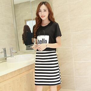卡茗语新款夏季女两套装裙件套连衣裙韩版黑白横条纹中长款背心裙两件套