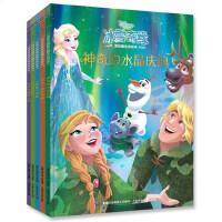 正版迪士尼系列冰雪奇缘爱的魔法美绘本套装5册 儿童读物0-1-2-3-4-5-6岁幼儿绘本卡通故事书婴儿启蒙认知漫画书