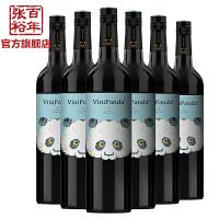 官方旗舰店 张裕菲尼潘达小味儿多半干葡萄酒750ml果香型