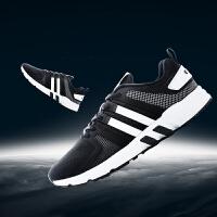 鸿星尔克男鞋新品运动慢跑鞋 正品透气减震防滑跑步鞋男